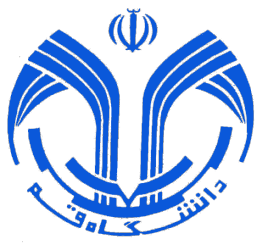qom university vectorized
